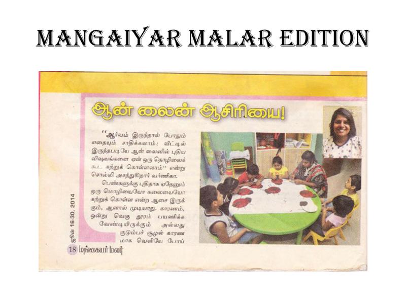 www mangaiyar malar com